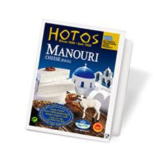 Manouri-Cheese-Hotos