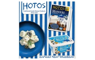 Hotos-Authentic-Greek-cheeses